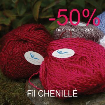 Pelote laine mohair et soie ENVOL, production française (Bretagne), filé en France