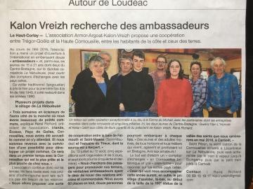 Ouest France 31 mars 2017